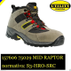 Scarpe Antinfortunistiche Diadora Utility TREKKING MID RAPTOR S3 HRO-SRC GRIGIO